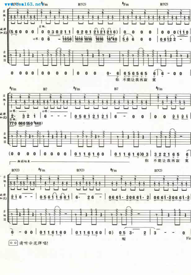 f调笛子曲谱生日快乐