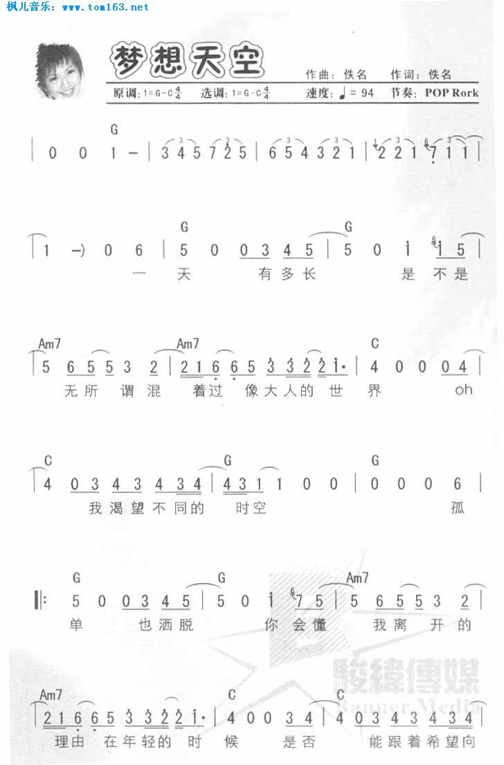 理想三旬 钢琴简谱