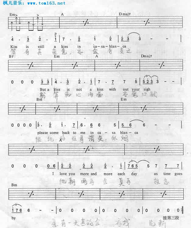 吉他六线谱与简谱的问题