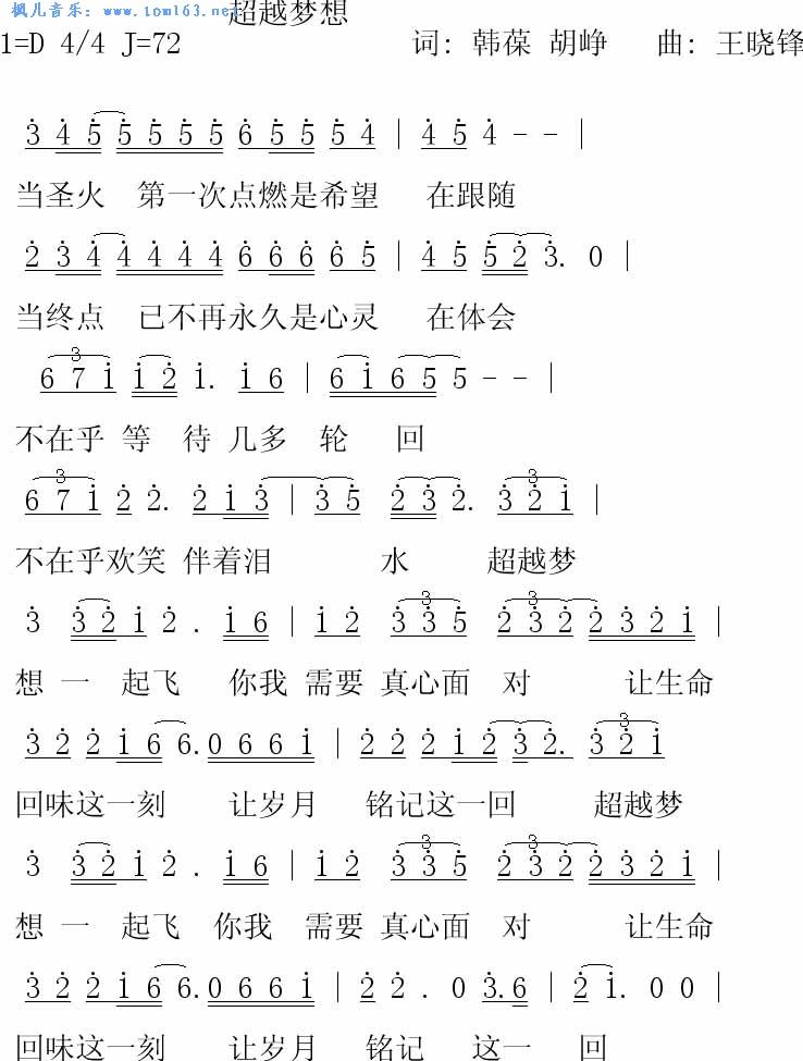 奥歌曲(简谱/歌谱/乐谱)—汪正正-歌曲三只小猴简谱