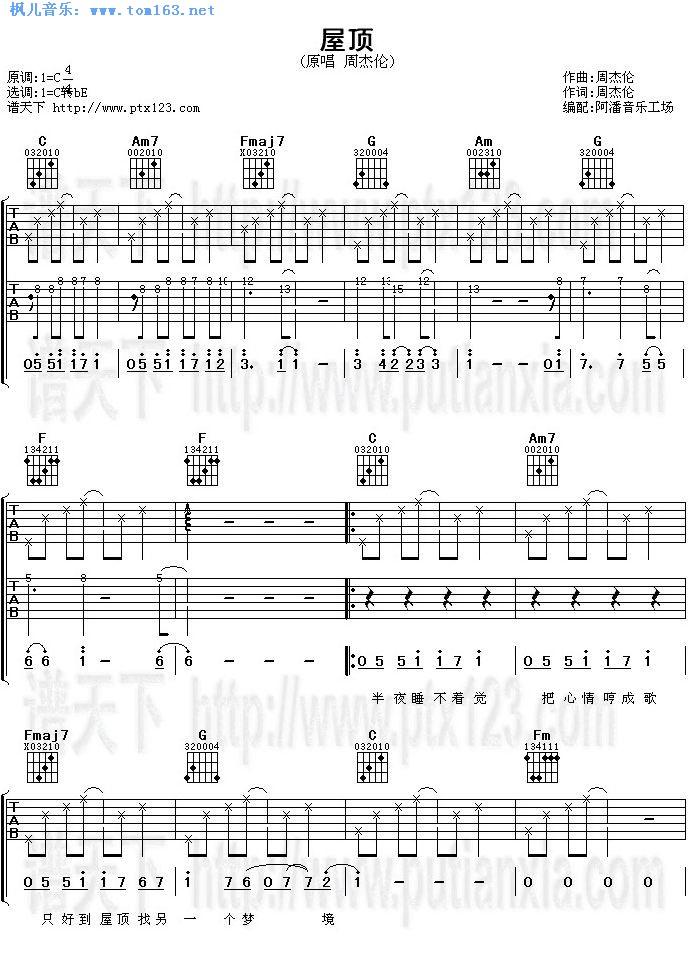 cn曲谱网 - 曲谱,简谱,歌谱,乐谱,曲谱网,简谱网,歌谱网,乐谱网,钢琴