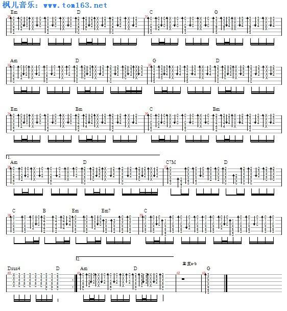 不要在我寂寞的时候说爱我 双吉他谱 六线谱 TRY