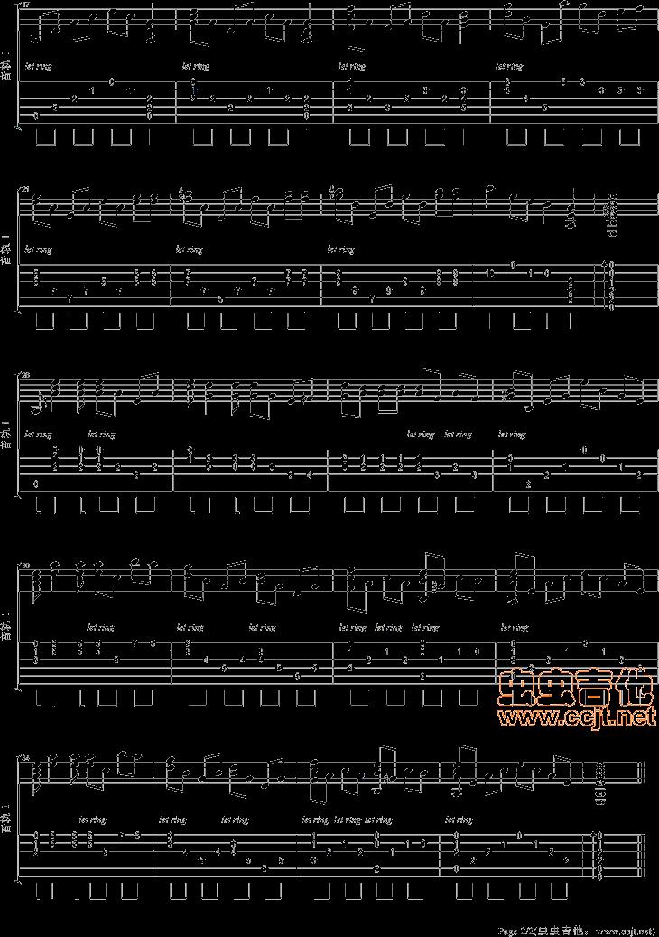 一生有意义 吉他独奏谱 六线谱 罗文 甄妮 射雕英雄传 主题曲