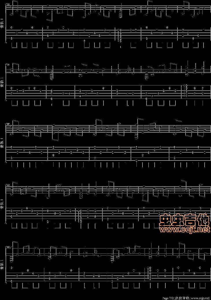 假如爱有天意 吉他谱 六线谱