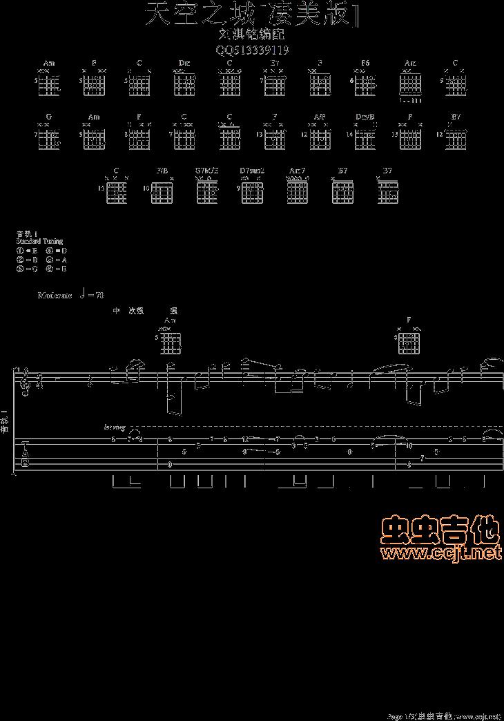 六哲钢琴音谱图片