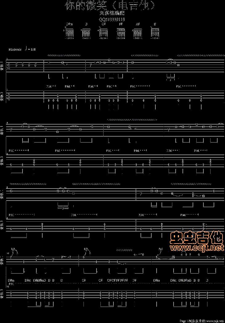吉他谱 六线谱—flr(乐队电吉他)