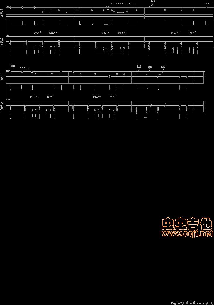 FLR 乐队电吉他