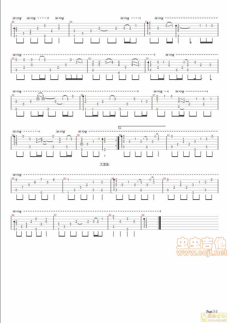 那些年 吉他弹唱谱 六线谱—胡夏