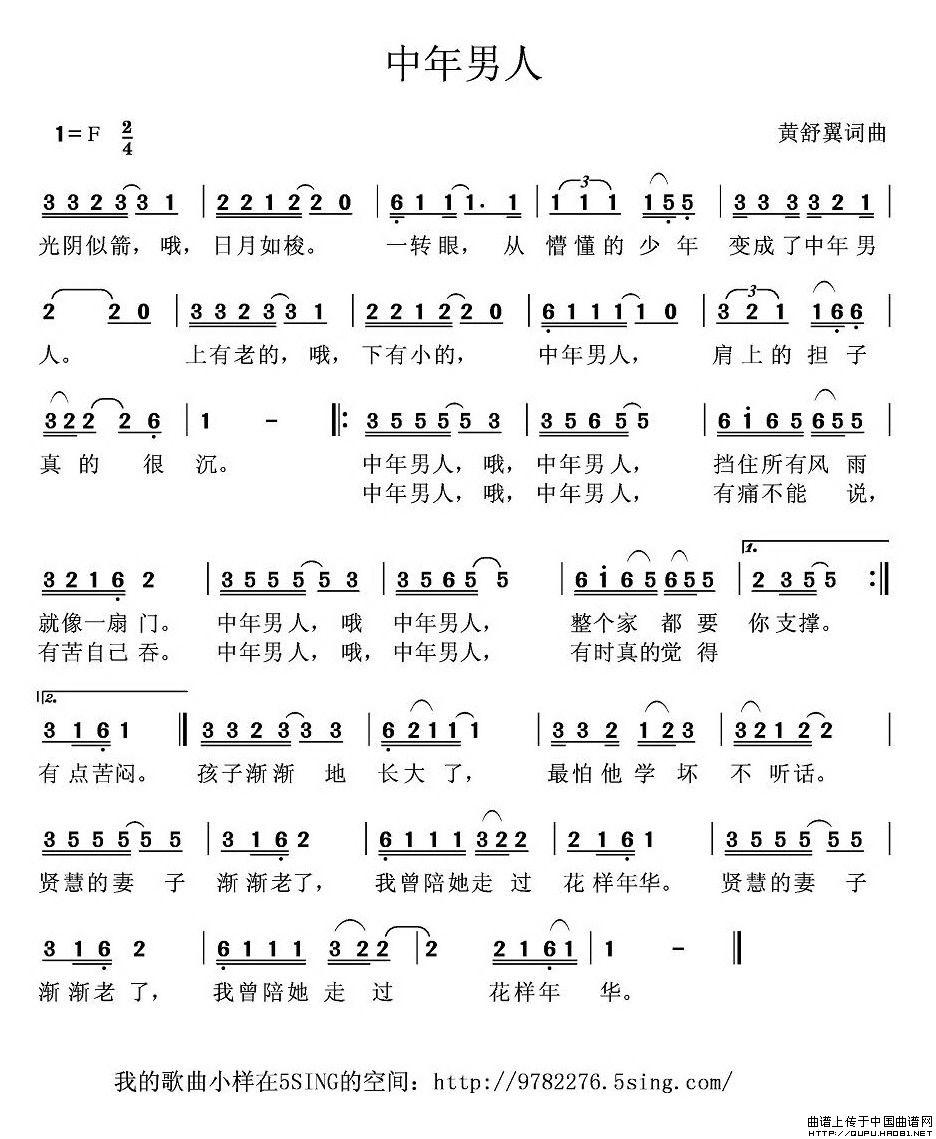 棉花糖电子琴歌谱