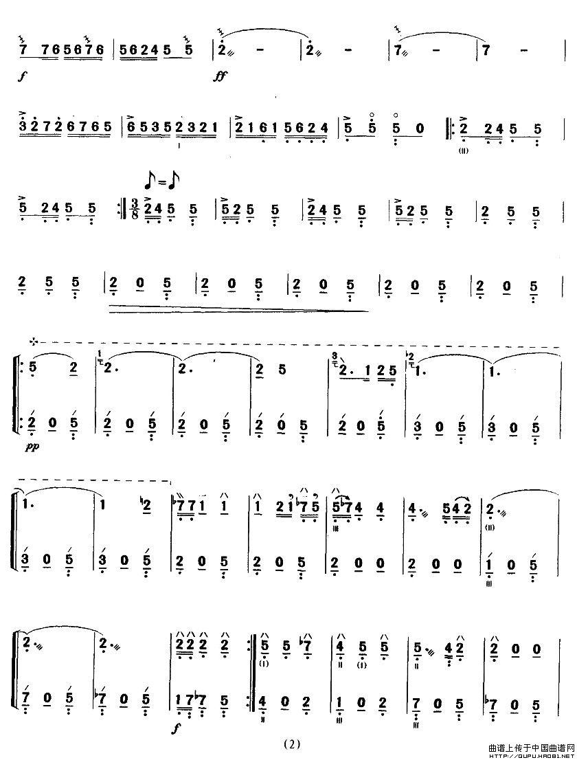 三弦曲谱 简谱