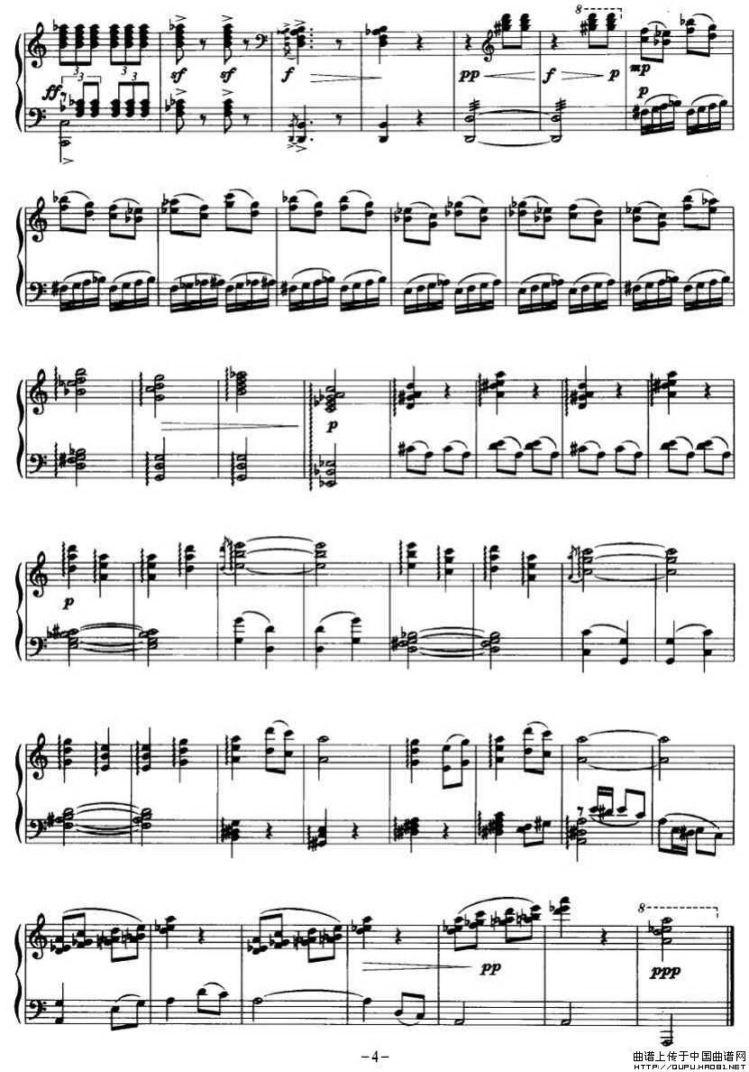 骆越情思 钢琴独奏谱