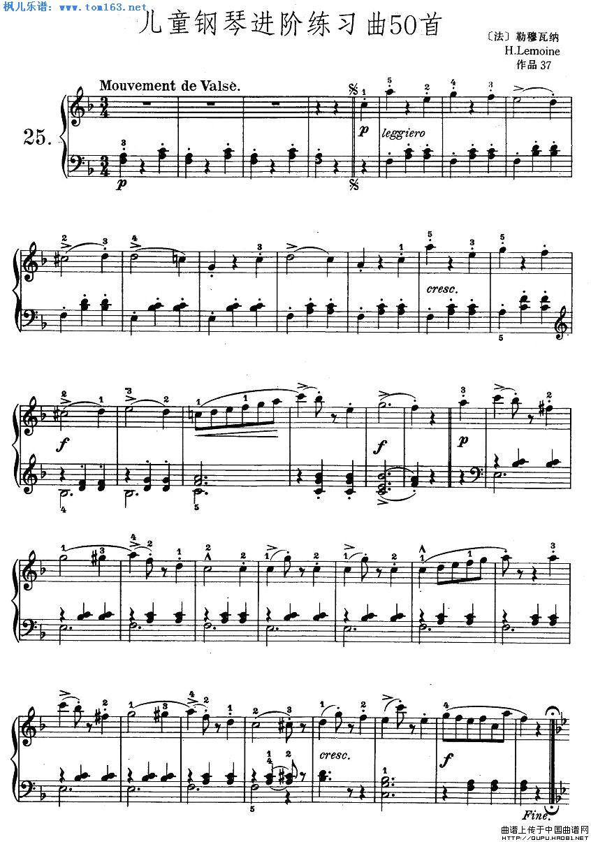 万水千山总是情伴奏_儿童钢琴进阶练习曲50首之21—25 钢琴谱 五线谱