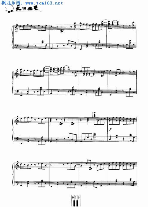 一年前 钢琴谱 五线谱 胡彦斌