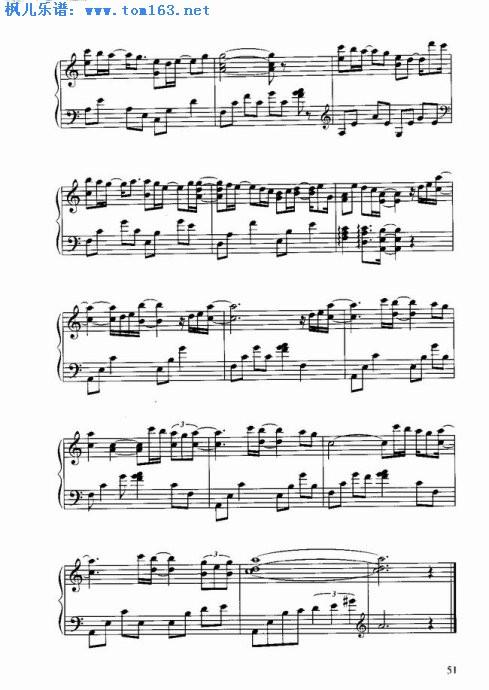 陶笛曲谱12军港之夜-雨夜 钢琴谱 五线谱 陈琳