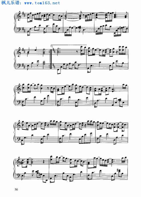 雨空钢琴曲谱子-雨夜 钢琴谱 五线谱 陈琳