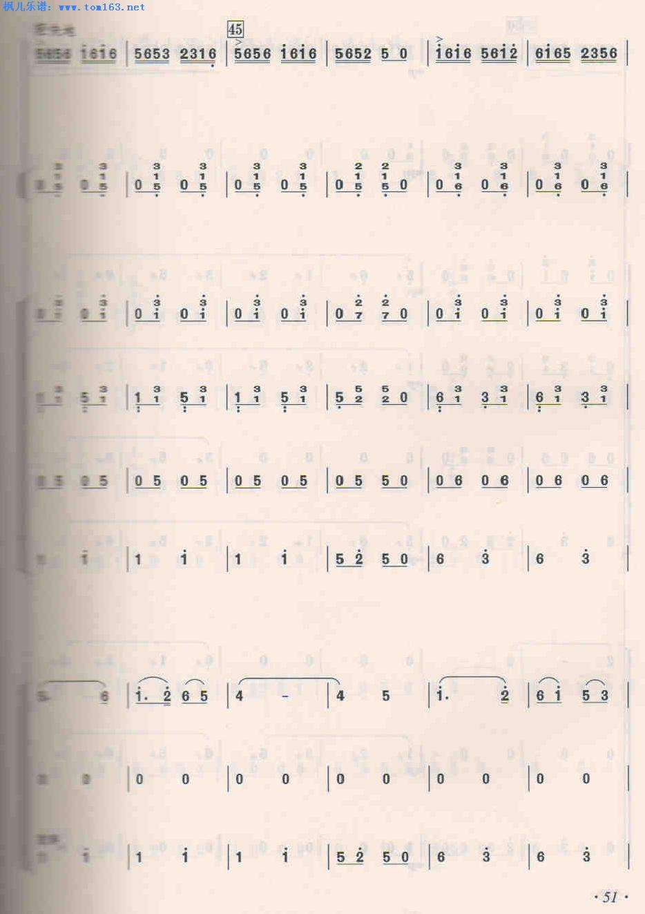 笛子独奏曲谱