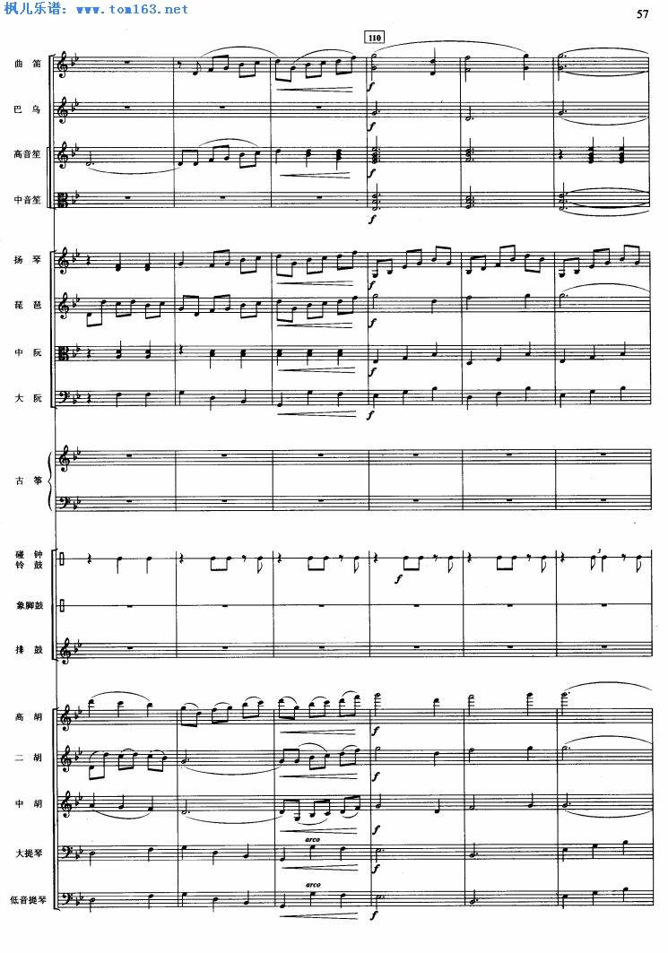 好听的器乐合奏曲曲谱相关   求一个好听简单的合奏曲,最多