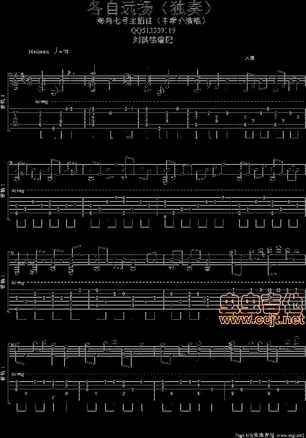 枫儿乐谱 乐谱库 乐器演奏乐谱 吉他谱 >> 正文:各自远扬