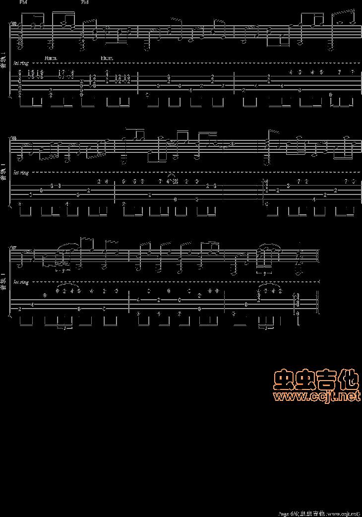 松井佑贵吉他谱 山之丘图片
