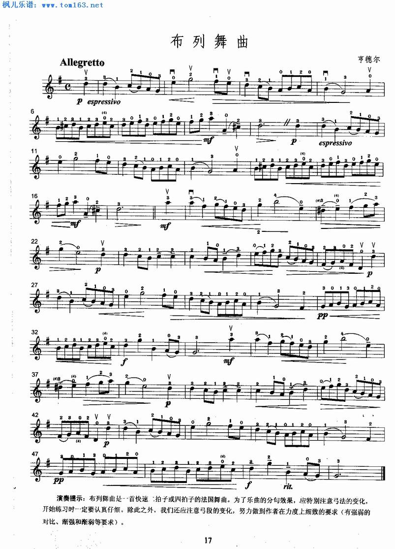 四季小提琴谱 独奏 四季调小提琴独奏谱