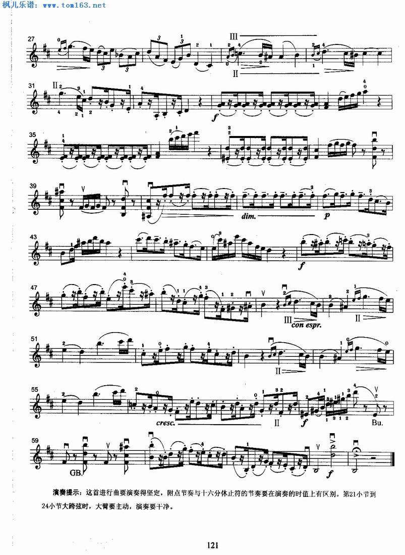 马扎斯进行曲 小提琴谱