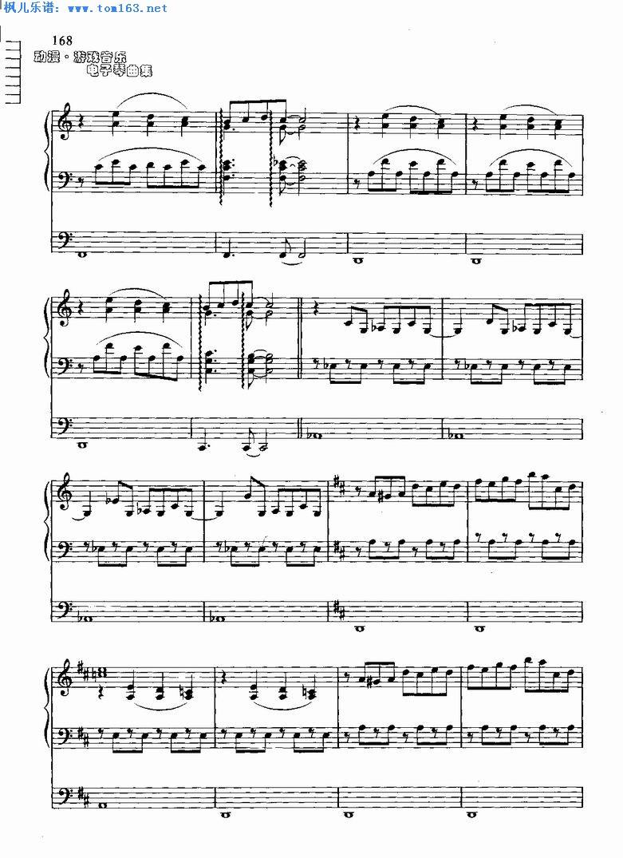 巴拉姆花园 电子琴谱