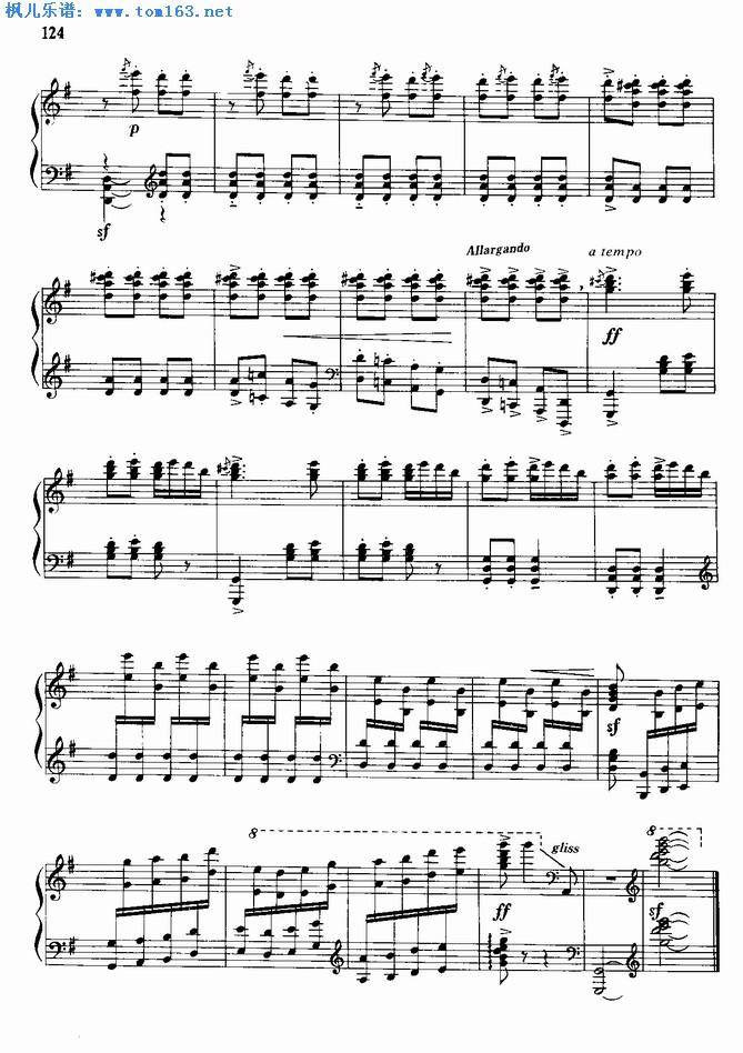 翻身的日子 钢琴谱