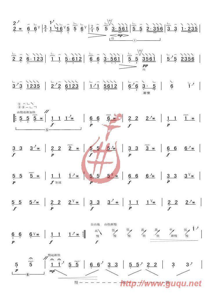 渔舟唱晚 古筝谱 四个版本合集
