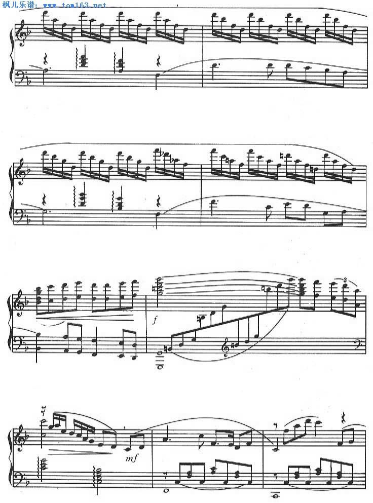 我爱你中国 钢琴谱 五线谱
