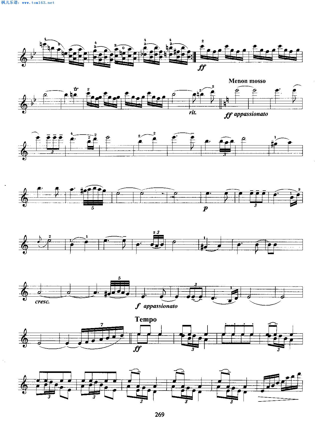塞外舞曲 马思聪 小提琴谱