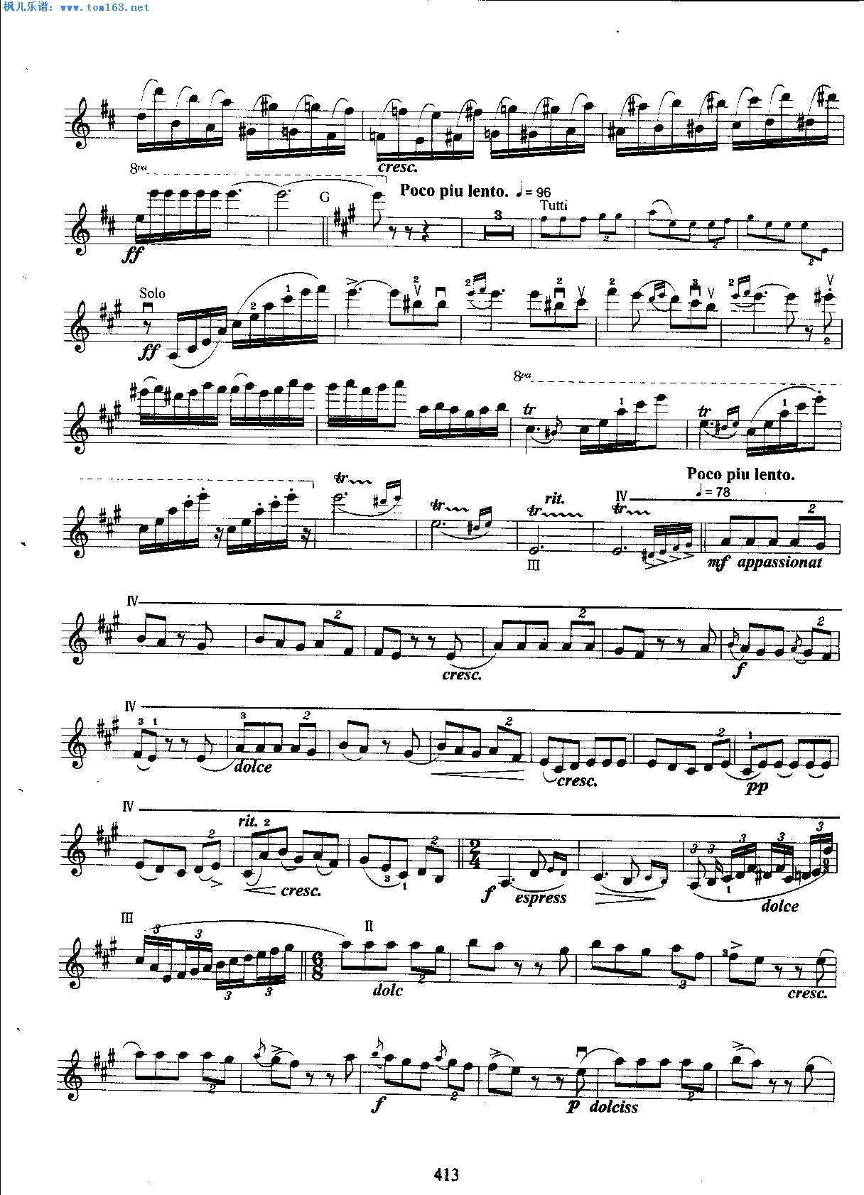 交响乐乐器总谱-拉罗西班牙交响曲第五乐章 小提琴谱