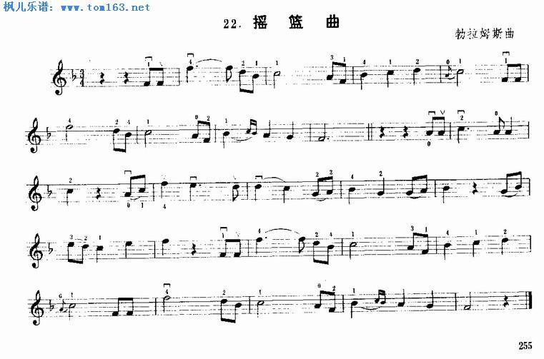么   月半小夜曲小提琴独奏谱 …… 视频 地图 文库 更多》搜索答案