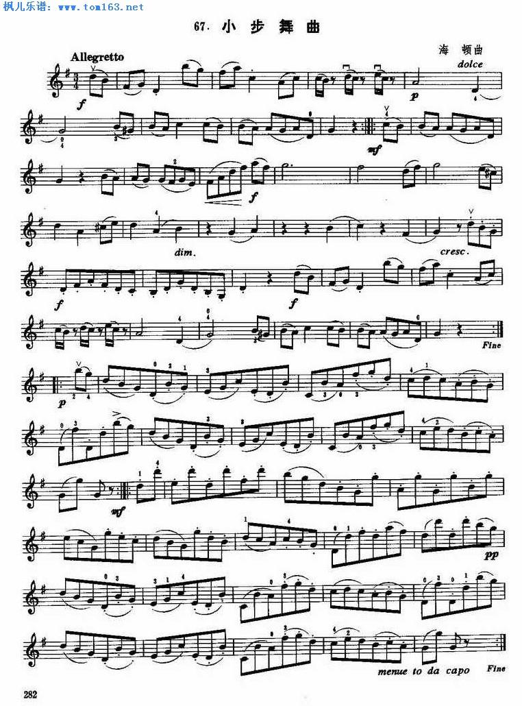 海顿小步舞曲 小提琴谱