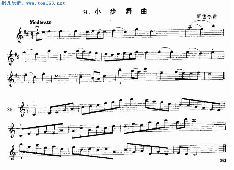 罕德尔小步舞曲 小提琴谱