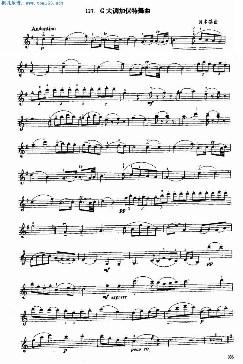 芬G大调加伏特舞曲 小提琴谱