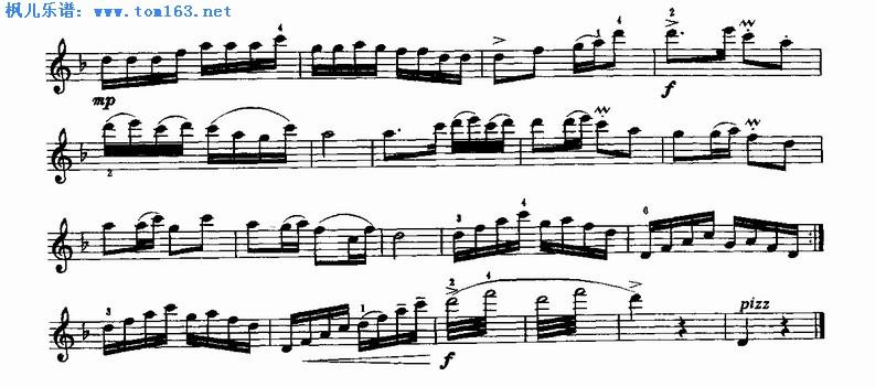 洗衣歌 小提琴谱