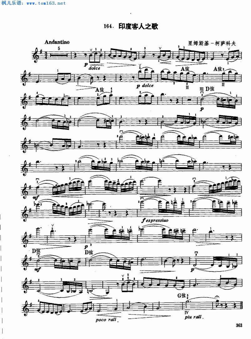 印度客人之歌 小提琴谱
