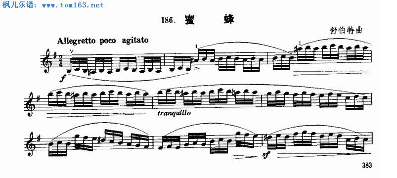 蜜蜂(舒伯特曲)小提琴谱