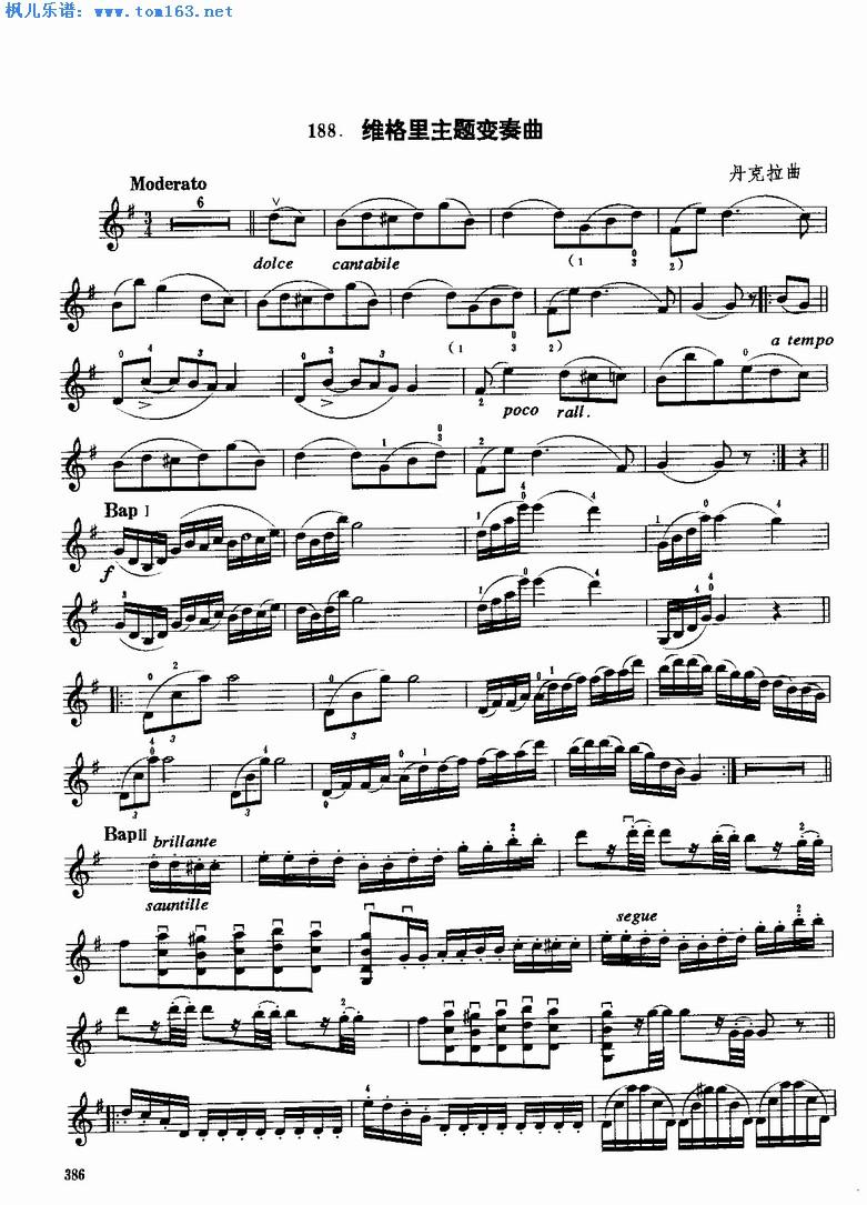 里主题变奏曲 小提琴谱