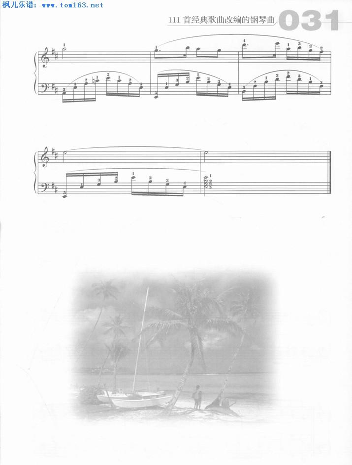 别也难简谱; 钢琴曲谱别亦难; 二胡曲别亦难简谱图片分享下载;