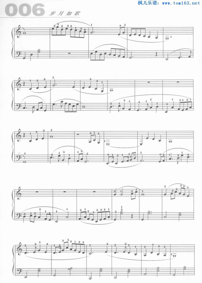 化蝶 钢琴谱 五线谱图片