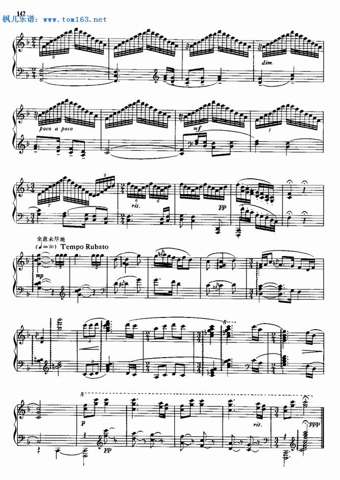 梅花三弄 钢琴谱 五线谱—根据古琴曲改编图片
