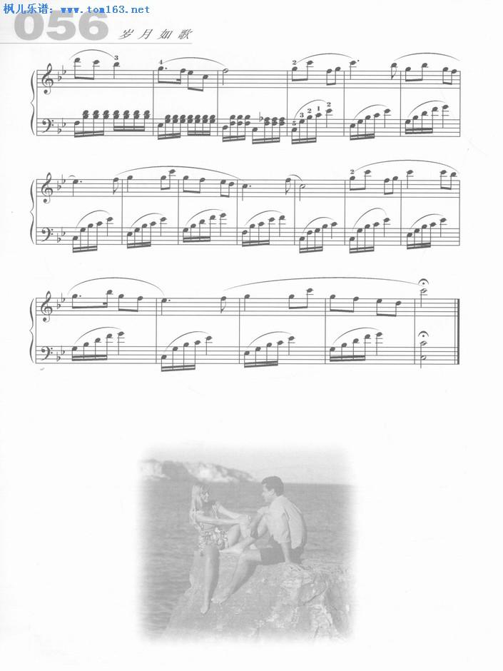 绣金匾 钢琴谱 五线谱—陕北民歌
