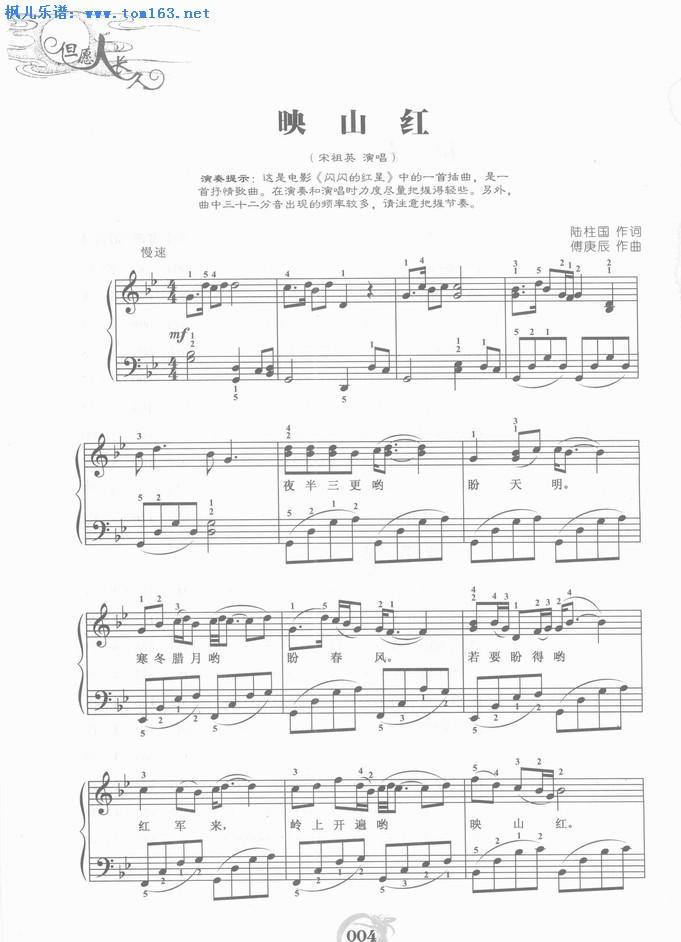 用计算器弹小酒窝谱子-整琴谱介绍 本乐谱上传者jasonshowmus通过网站乐谱-