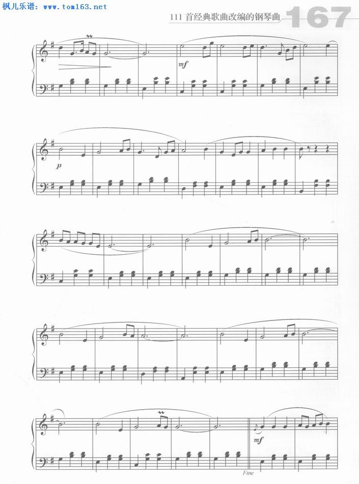 月光下的凤尾竹 钢琴谱