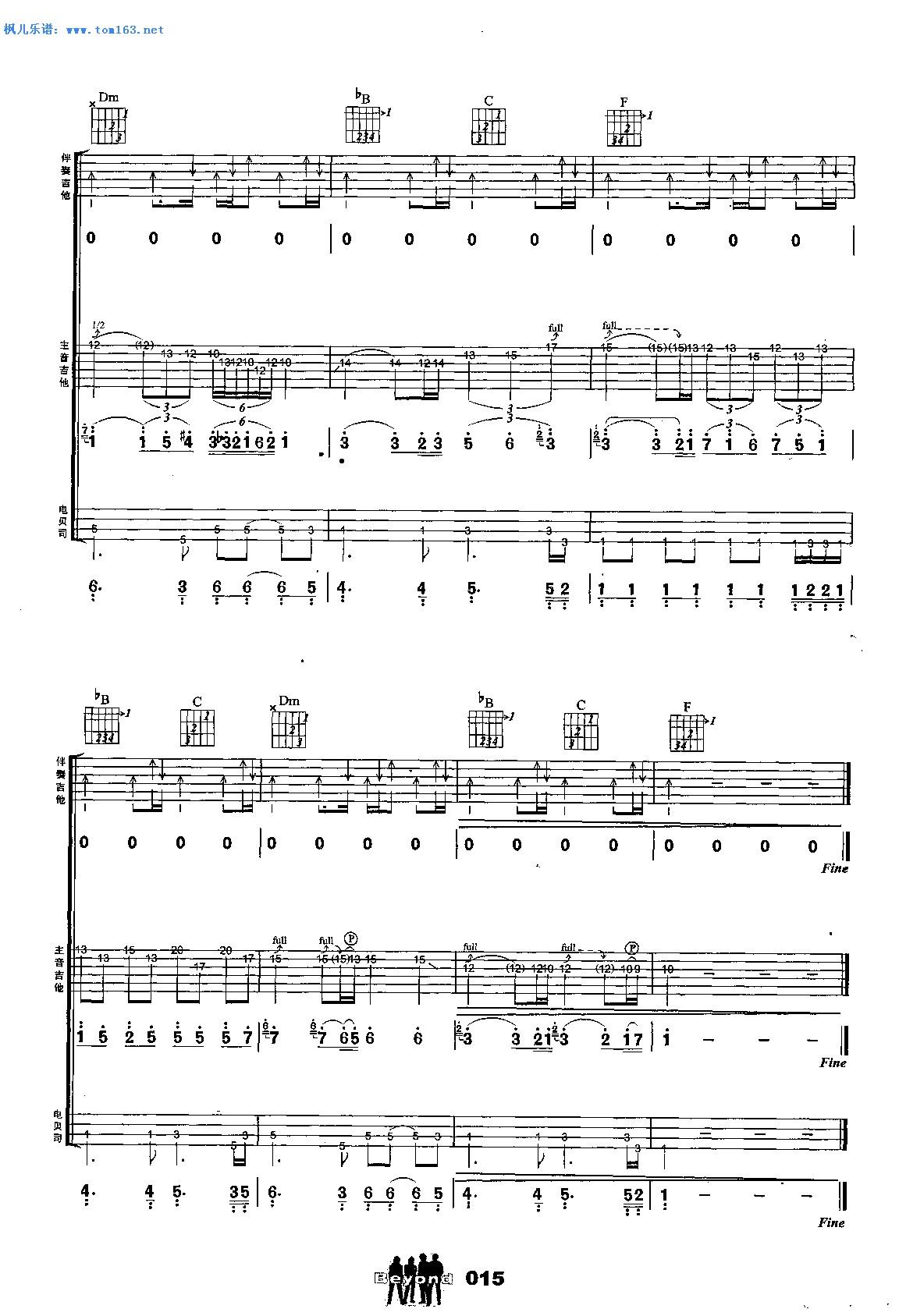 海阔天空(beyond)吉他简谱 六线谱—扫描版