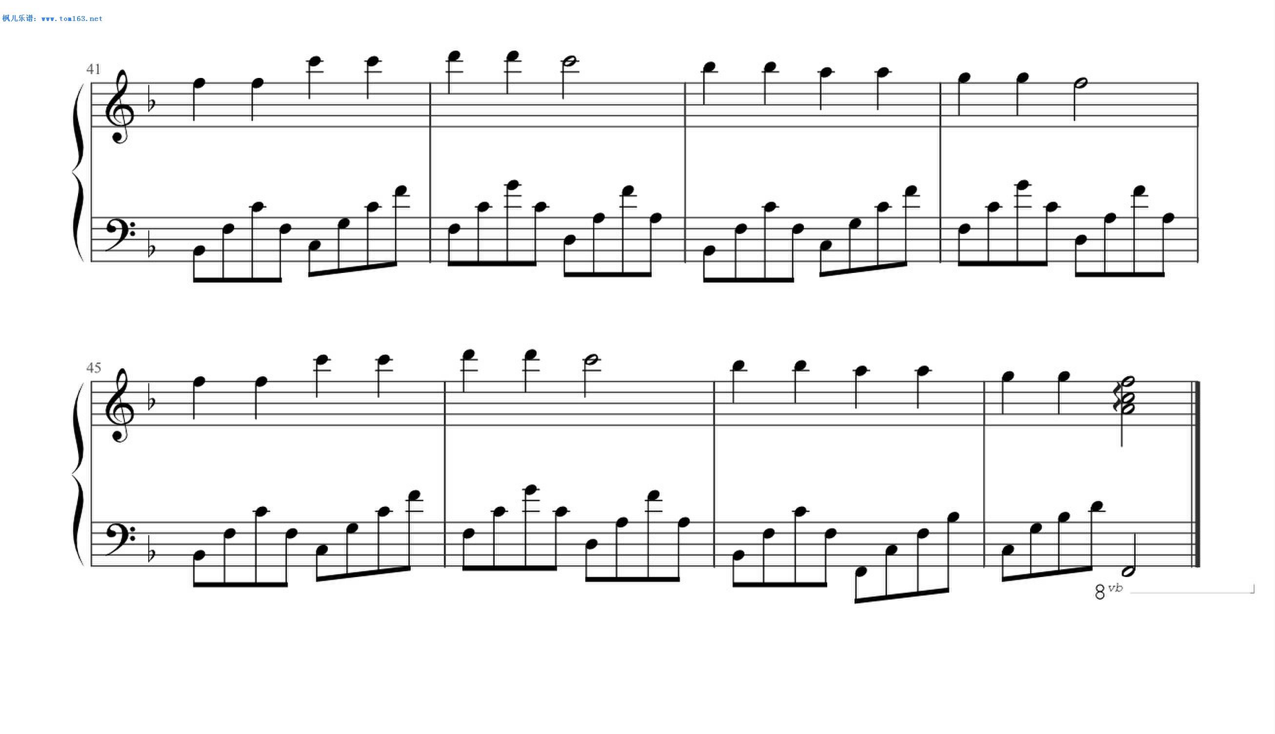爸爸去哪儿 钢琴谱 五线谱—群星(湖南卫视亲子节目主题曲)