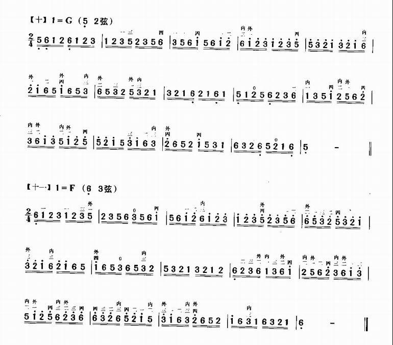 小白船伴奏_五声音阶练习二 二胡曲谱
