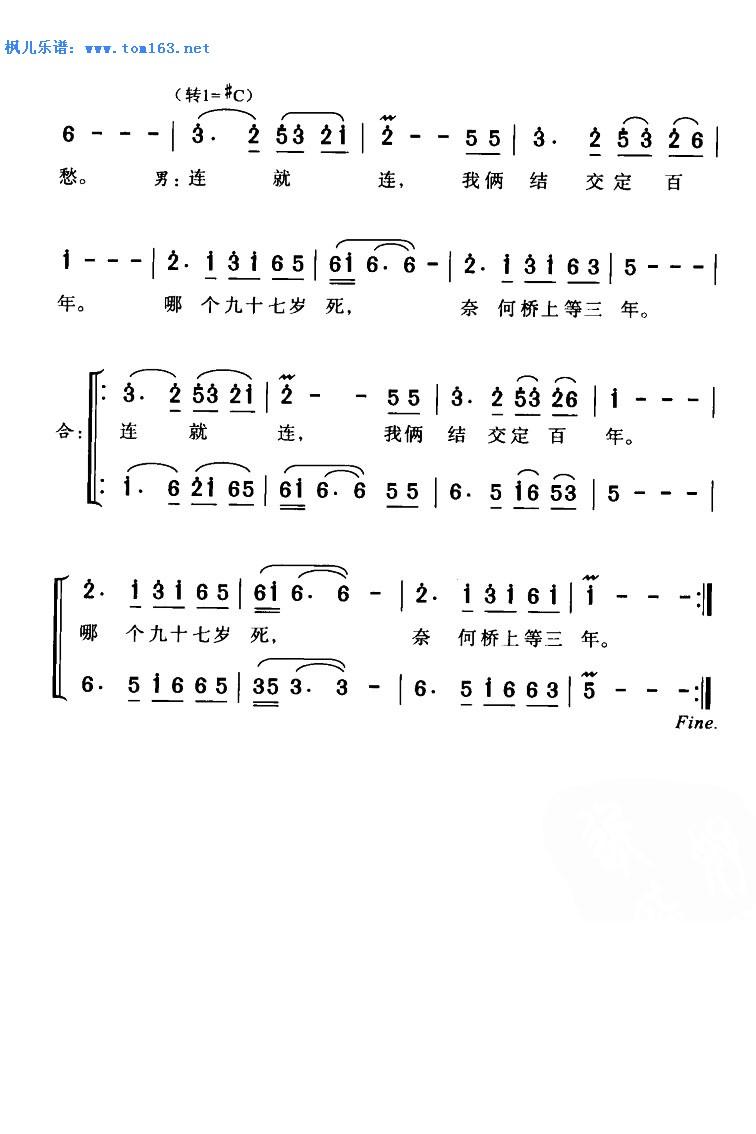 雨沫简谱网 电子琴谱 齐秦电子琴简谱   描述:专业歌谱搜索引擎,30万