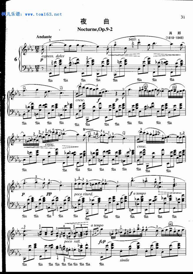 夜曲 钢琴谱 五线谱 肖邦